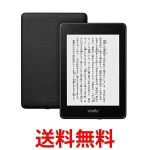 Kindle Paperwhite キンドル ペーパーホワイト 電子書籍リーダー 第10世代 防水機能搭載 Wi-Fi 32GB 広告なし amazon アマゾン 3の商品画像|ナビ