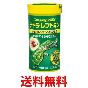 Tetra レプトミン 65g テトラ かめ カメ エサ えさ ミドリガメ ゼニガメ|1|bestone1