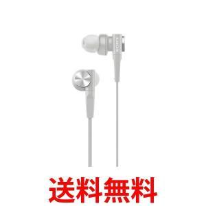 SONY MDR-XB55 W ソニー イヤホン 重低音モデル MDR-XB55 カナル型 ホワイト MDRXB55W|3|bestone1