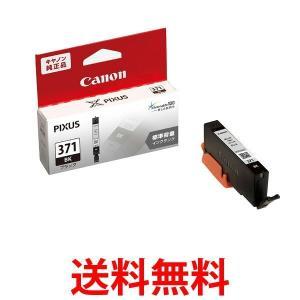 DXアンテナ 4JW1E2B シールドプラグ付 テレビ接続用 同軸ケーブル (S-4C-FB) 片側L形プラグ ⇔ 片側F形接栓 1m
