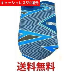 THERMOS FFR-1004WF サーモス FFR1004WF 真空断熱2ウェイボトル ハンディポーチ ストラップ イナズマブルー|2|bestone1
