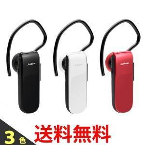 Jabra CLASSIC USB ワイヤレス Bluetooth イヤホン ヘッドセット ハンズフリー iPhone Android CLASSIC-U-BK WH RD ブルートゥース ジャブラ|1|bestone1