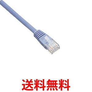 ELECOM LANケーブル CAT5E 準拠 10m ブルー LD-CTN/BU10 エレコム カテゴリー5