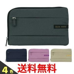 Nakabayashi TBC-FIXF08 ナカバヤシ Digio2 タブレットケース 8インチ 対応
