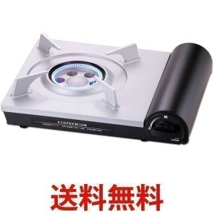 イワタニ カセットフー CB-EPR-1 カセットコンロ エコプレミアム Iwatani 10号土鍋使用可 CBEPR1|1|bestone1