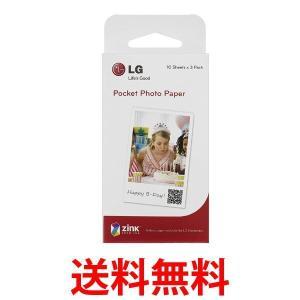 LG PS2203 ポケットフォトペーパー  モバイルプリンター「Pocket Photo」専用 Zink用紙 LG電子 1 bestone1