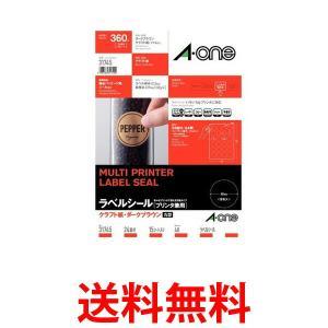 A-one 31745 エーワン ラベルシール プリンタ兼用 クラフト紙 ダークブラウン 丸型 24面 15枚|1|bestone1