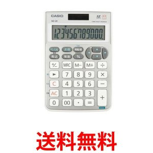 CASIO MZ-20SR-N カシオ MZ20SRNテンキー電卓 ジャストタイプ 12桁 電卓|1|bestone1