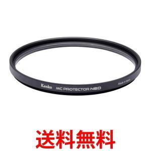 Kenko レンズフィルター ケンコー MC プロテクター NEO 77mm レンズ保護用 727706 一眼レフ|1|bestone1