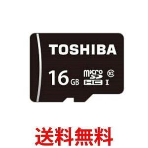 TOSHIBA MSDAR40N16G 東芝 microSDHCカード 16GB Class10 UHS-I対応 (最大転送速度40MB/s) 5年保証 (国内正規品)|1|bestone1