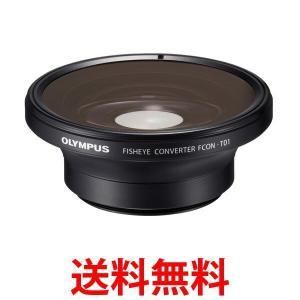 オリンパス FCON-T01 OLYMPUS フィッシュアイ...
