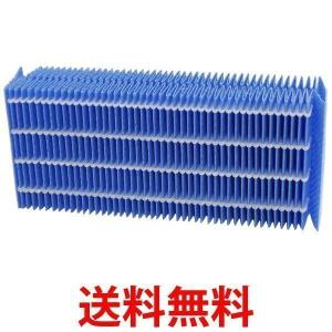 ダイニチ互換品 H060518/H060511/H060509 加湿器用 抗菌気化互換フィルターDA...
