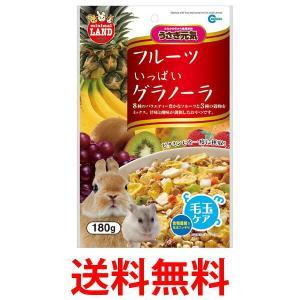 MARUKAN ML-07 フルーツいっぱいグ...の関連商品3