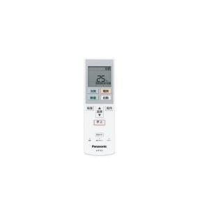 Panasonic CF-RR7 パナソニック CFRR7 ルームエアコン用かんたんリモコン エアコン用リモコン 純正|bestone1