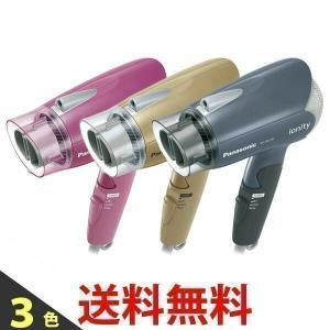 Panasonic EH-NE28 パナソニック ヘアドライヤー イオニティ ピンク ゴールド グレー EHNE28|1|bestone1