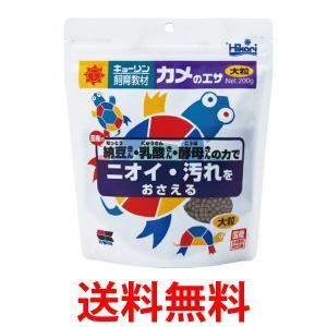 キョーリン Hikari ヒカリ 飼育教材 カ...の関連商品2