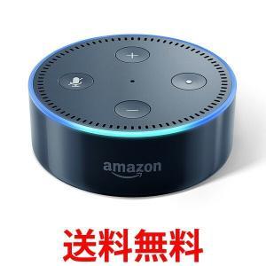 Amazon Echo Dot, アマゾン エコー ドット ブラック スマートスピーカー アレクサ|1|bestone1