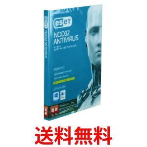 ESET NOD32アンチウイルス 1台1年版 更新 Windows・Mac対応 (最新版) キヤノンITソリューションズ パソコンセキュリティソフト ウィルスソフト