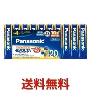 Panasonic LR03EJ/20SW パナソニック LR03EJ20SW 乾電池 EVOLTA エボルタ 単4形20本パック アルカリ電池 10年保存可能 タフコート 1 bestone1