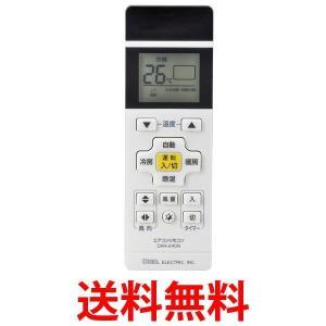 OHM OAR-240N オーム電機 OAR240N エアコン用リモコン|1|bestone1