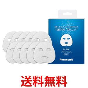 Panasonic EH-2S42 パナソニック 炭酸イオンエフェクター用 シートマスク ドライタイプ (10枚入り) EH2S42|1|bestone1