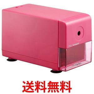 Nakabayashi DPS-211KP ナカバヤシ DPS211KP 電動鉛筆削りき スリムタイプ ピンク|1|bestone1