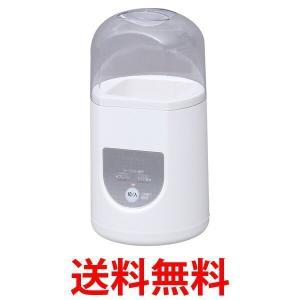 IRIS OHYAMA IYM-011-W アイリスオーヤマ IYM011W ヨーグルトメーカー|1|bestone1