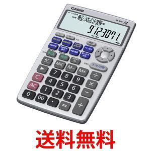 CASIO BF-850-N カシオ 金融電卓 ジャストタイプ 12桁 BF850|1|bestone1