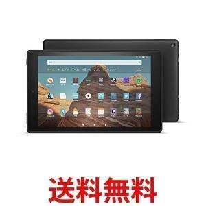 Fire HD 10 タブレット (10インチHDディスプレイ) 32GB|3|bestone1