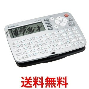 Canon IDP-700G キヤノン 電子辞書 wordtank ワードタンク IDP700G (...