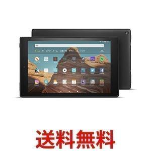Fire HD 10 アマゾン タブレット amazon 10インチHDディスプレイ 64GB|3|bestone1