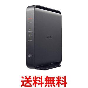 ELECOM LAT-FMBTB01BK エレコム LATFMBTB01BK FMトランスミッター Bluetooth4.2 高音質 2.4A出力 iPhone android対応 重低音 4チャンネル ブラック|1|bestone1