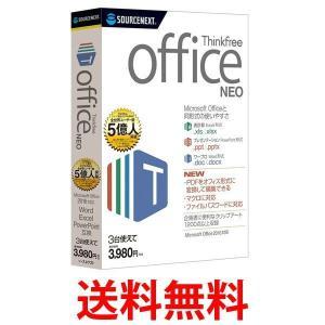 SORCENEXT Thinkfree office NEO オフィス互換 ソースネクスト|1|bestone1