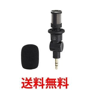 外付けマイク ステレオマイクロホン AT9911 audio-technica マイク オーディオテクニカ 純正品|bestone1