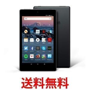 Fire HD 8 アマゾン タブレット amazon 16GB 8インチHDディスプレイ Newモデル|bestone1