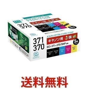 ecorica ECI-C371-5P エコリカ リサイクルインクカートリッジ CANON BCI-371+370/5MP互換品 リサイクル 5色セット ECIC3715P|1|bestone1