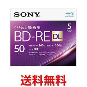 SONY 5BNE2VJPS2 ソニー 日本製  ビデオ用ブルーレイディスク BD-RE2層 2倍速 5枚パック 繰り返し録画 プリンタブル 50GB|1|bestone1