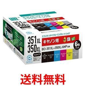 ecorica ECI-C351XL-6P エコリカ リサイクルインクカートリッジ 6色セット 増量 互換インク ECIC351XL6P ( CANON キヤノン BCI-351XL+350XL/6MP )|1|bestone1