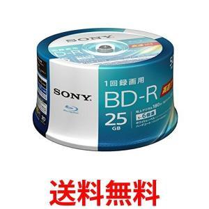 SONY 50BNR1VJPP6 ソニー ビデオ用 ブルーレイディスク 50枚 BD-R 一回記録用 25GB 6倍速 インクジェット対応|1|bestone1