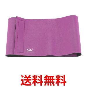 ALINCO WB223 アルインコ ダイエットサポーター エクササイズ 効果 ウエストすっきり ウエストサポーター|1|bestone1