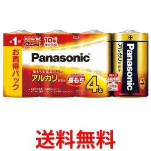 Panasonic LR20XJ/4SW パナソニック LR20XJ4SW 単1形 アルカリ乾電池 4本パック 3 bestone1