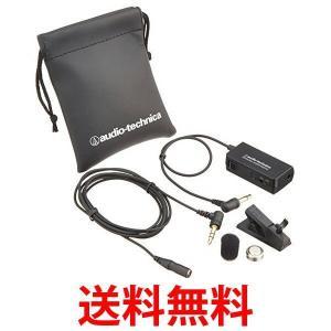 モノラルマイクロホン AT9903 audio-technica マイク オーディオテクニカ 純正品|1|bestone1