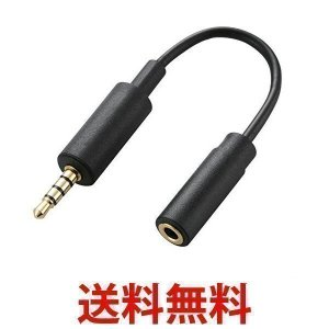 ELECOM MPA-35AT01BK エレコム MPA35AT01BK スマートフォン用 アンテナケーブル 0.1m ブラック|5|bestone1
