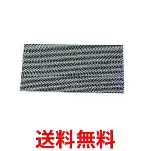 ダイキン(DAIKIN) 光触媒集塵・脱臭フィルター (枠なし) KAF021A42|1|bestone1