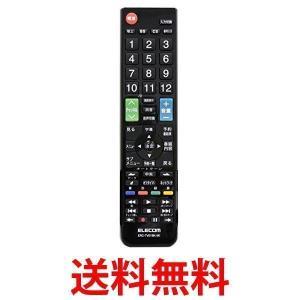 エレコム かんたん テレビリモコン MITSUBISHI REAL用 ブラック ERC-TV01BK-MI|1|bestone1