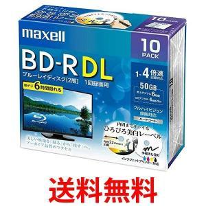 maxell BRV50WPE.10S 日立 マクセル 録画用 BD-R 標準260分 2層 50GB 4倍速 対応 ワイドプリンタブルホワイト ホワイト ひろびろ美白レーベル 10枚パック|1|bestone1