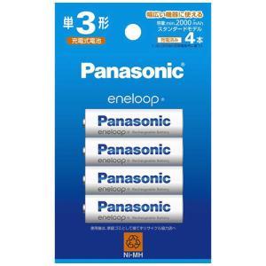 エネループ 単3形充電池 4本パック スタンダードモデル BK-3MCC/4C パナソニック(Pan...