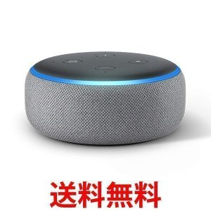 ★国内正規品★  ■Echo Dot(エコードット) (Newモデル) は、音声で操作できるスマート...