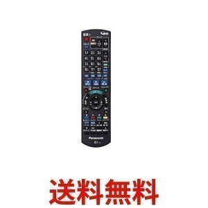Panasonic N2QAYB000919 パナソニック リモコン ディーガ ブルーレイ用 DIGA DMR-BWT660-K用 リモートコントローラー 純正|2|bestone1