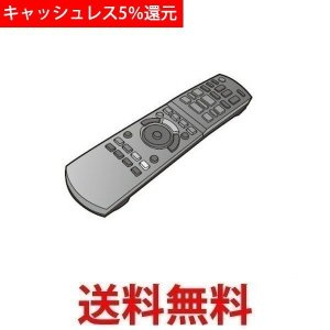 Panasonic N2QAYB000554 パナソニック リモコン ディーガ ブルーレイ用 DIGA リモートコントローラー 純正|1|bestone1
